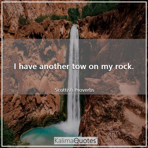 I have another tow on my rock.