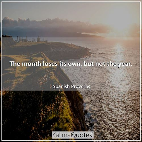 The month loses its own, but not the year.